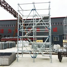 Galvanized or Painted Durable Scaffolding Platform with Perforated Steel Plank for Construction