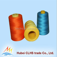 Colored Mercerized Embroidery Polyester Thread In Skein