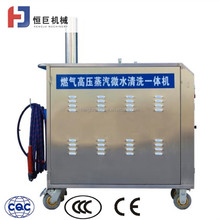 Steam Auto Car Washer Machine/Mobile Car Wash Equipment With Best Price
