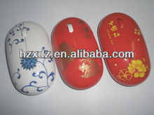 Wireless Mouse Fashion blue-and-white series,More designs to choose from Wireless Mouse
