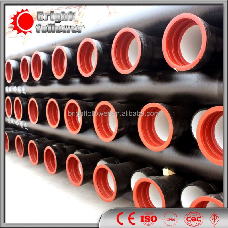 cement lined Ductile Iron Pipes/ DCI Pipes/ DI Pipes/ DIP