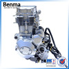 Chinese manufacturer supply single cylinder water-cooled 250cc motorcycle engines