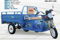 hot sale 300cc Gasoline Small Trailer adult light load three wheel motorcycle