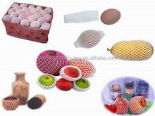 China Distributor OEM Supermarket Display Food Contract EPE Food Packaging Nets