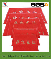 cheap natural rubber mat in good quality, washable mat, Nylon Rubber Mat