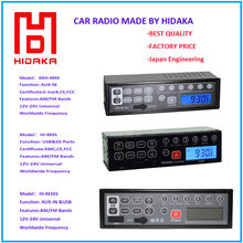 China Manufacturer Japan Quality Car Radio cheap car cd player for sale