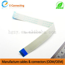 samll quantity acceptable electrical flexible cable, wire jumpers