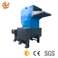 CE approved pp pe bottle crusher