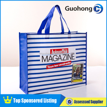 High Quality Foldable Shopping Bag | Alibaba China Bag | Recycled Bag