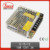 15W 12V 1.3A Switched Mode Power Suppyly S-15-12 SMPS