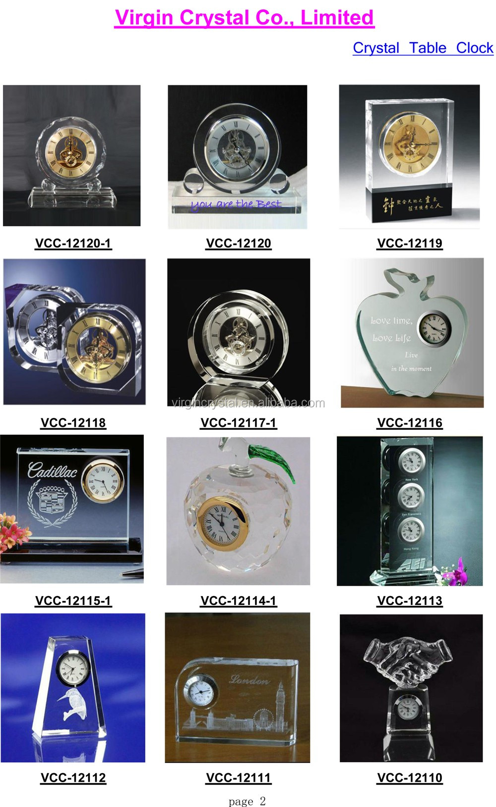 2016 Crystal Table Clock and Mechanical clock Catalog-2.jpg