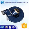 Heavy duty 50mm pvc lay flat hose