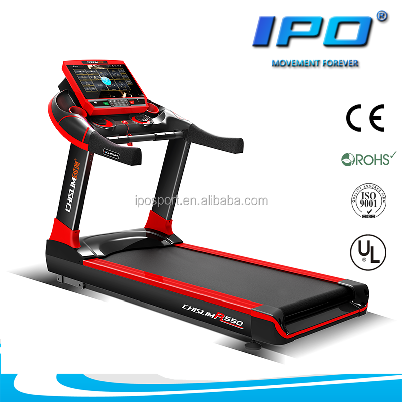2016 china factory wholesale andriod treadmill gym equipment