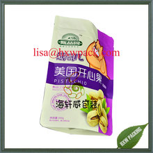 matt finished 200g 500g plastic aluminum foil packing doypack nuts sachet/doypack food package with zipper/pistachio nuts bag