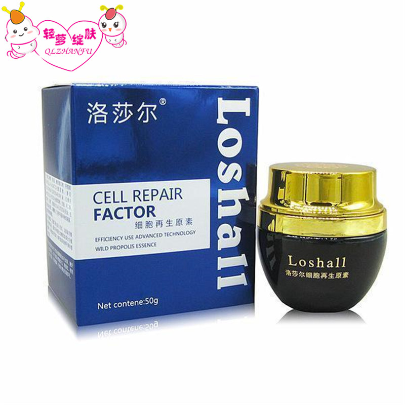 Loshall Cell Repair Factor <strong>Cream</strong> Remove Scar Anti Aging Moisturizing High Advance Technology Wild Propolis Extract scar removal