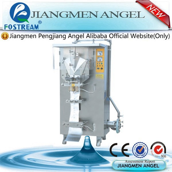 Angel Fountain Palm brand package drinking water factory