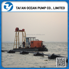 hot sale submersible mud cleaning dredger