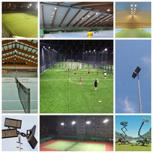 track light 500w sport stadium lighting soccer field led flood light CE ROHS TUV certification