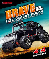 China BG1511 1/22 Scale 2.4G Kids Toys RC Off Road Car Remote Control Trucks For Sale