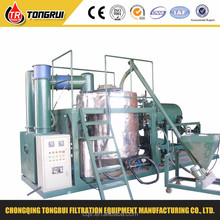 Tongrui oil recycling machine change black to yellow mini oil refinery