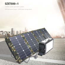 500w AC DC output solar powered portable outdoor camping lighting system