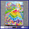 Lisafrank Coloring Activity Book