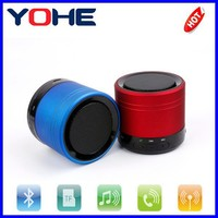 Best powerful hands-free call bluetooth multimedia speaker
