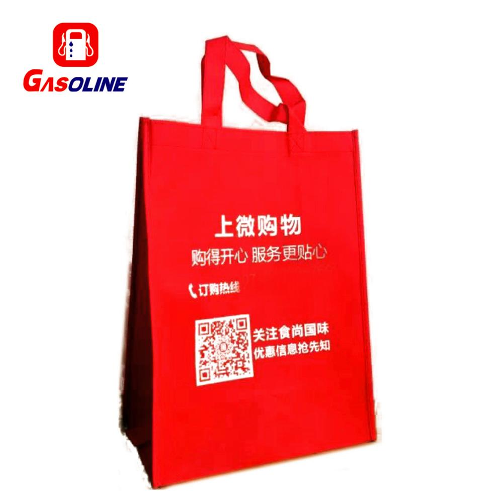 Best price decorative kid cloths promotion non woven bag