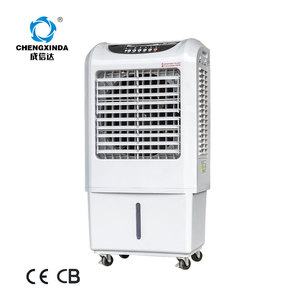 Green home use floor standing cabinet type air conditioner