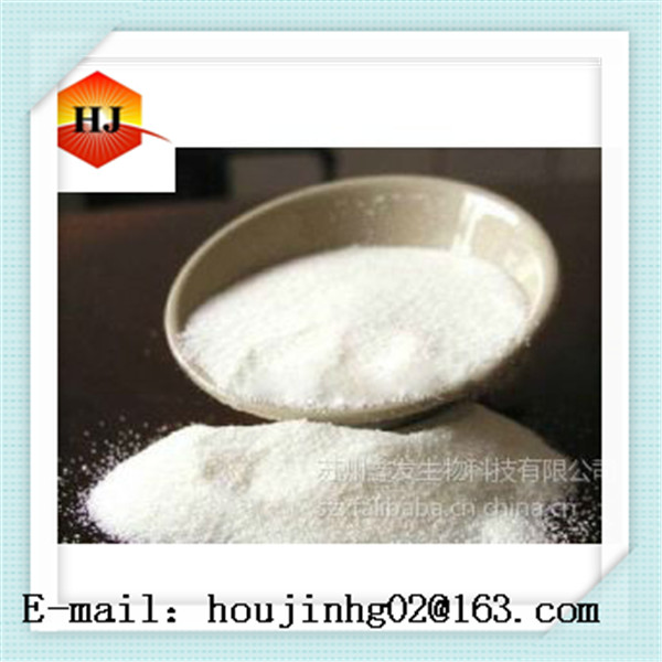 high quality Ivermectin hot sell