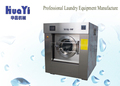 Heavy Duty SUS304 Fully Automatic Washing Machine XGQ Series Hotel Laundry Machine