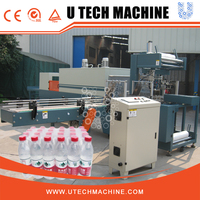 Automatic PET bottle shrink wrapping machine / small beverage bottle wrap packing machine