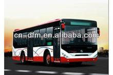 New Dongfeng city bus