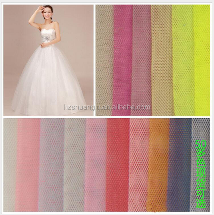 chinese supplier textile net <strong>material</strong> for dresses fabric sri lanka