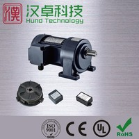 Three phase induction motor with gear reduction
