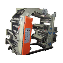Four Color Flexible Printing Machine Kings Machine