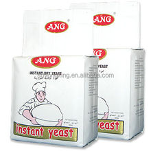 zinc-enriched yeast with factory price made in China wholesales price