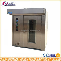 Industril 32 trays Stainless steel hot sale diesel rotary pie baking oven 400*600