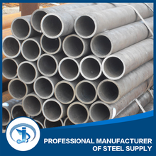Hs code used seamless carbon steel pipe for sale in steel pipes