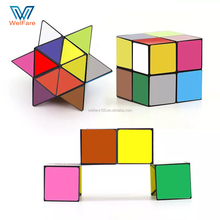 New intelligent toys amazing star cube infinite Star magic cube with low price