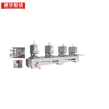 4 _ head seamless welding machine <strong>friction</strong> saw restrictor hinge ss304 made in china
