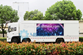Brand new outdoor mobile led screen truck xxx video from China famous supplier