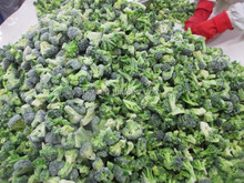 2016 Chinese Frozen IQF Broccoli/cauliflower In Bulk