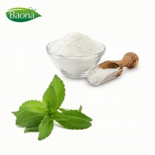 Wholesale powder stevia plant extract with best price