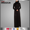 2017 Islamic Burqa Designs Abaya Slim