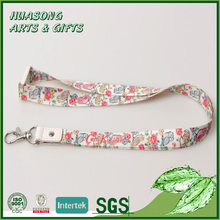 Smooth flower personalized lanyards for badges b2b marketplace