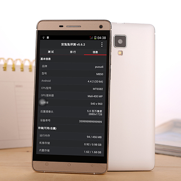 alibaba express city call android phone all brand cheap big screen smartphone android oem odm online shopping hot selling
