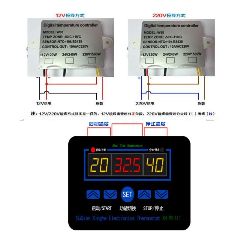AC 110~120V Digital Temperature Controller Thermostat Fahrenheit