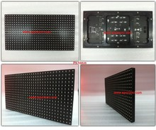 Chinese government recommend video P10mm led screen module cells