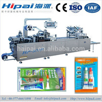 HP-500 Multi-function Correction Fluid Blister Packing Machine